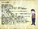 【卓ゲ松さん】静寂と孤独のマギカロギア【解説+α】