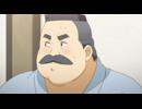おじさんとマシュマロ #11「温泉旅行とマシュマロ」