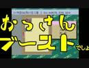 【ザ・コンビニ】我々式コンビニ経営論part8【複数実況プレイ】