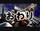 【MUGEN】銀侍前後 凶上位ランセレバトル Part Final【銀侍杯】