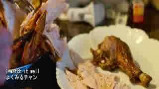 【これ食べたい】 骨付き肉 / Bony chops
