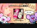 BEMANI生放送(仮)第124回 - REFLEC BEAT VOLZZA 2続報! thumbnail