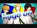 【 Free! OP 】 「Rage on」 歌ってみた 【 めん×つ×ゆ 】
