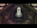 闇芝居 三期 第11話「鳩時計」