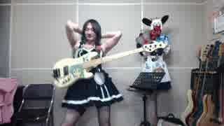 可愛い女のmこがUMA…いや、UMRのテーマをBASS演奏しますわ