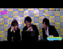 【エアグルJACK!!】3/9 club axe『大人の相談室』