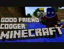 【Minecraft】仲良しおじさん3人のマインクラフト Part4【実況】