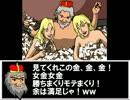 【DQ2】熱血漢 もょもと【第14話 】