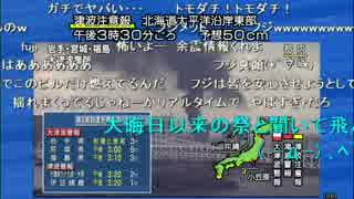 3.11NHK地震速報(ニコニコ実況付)2