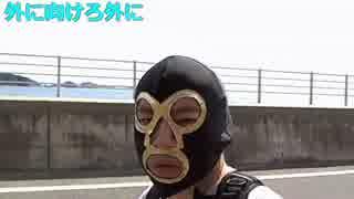 20160318 暗黒放送 日間賀島にやってきた