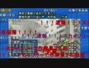 3.11NHK地震速報(ニコニコ実況付)6