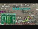 3.11NHK地震速報(ニコニコ実況付)8