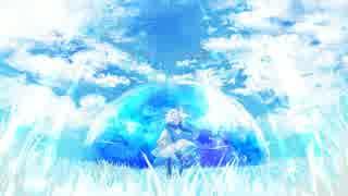 【IA】 世界秩序と六等星 【2016】