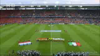【EURO2008】 グループリーグ オランダ vs