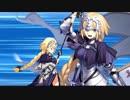 【FateGO】強敵との戦い 第四の聖女対星1鯖編【後半戦開始】