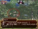 魔物娘 ga TRPG -魔女とバフォ様のソード・ワールド2.0-  1-2