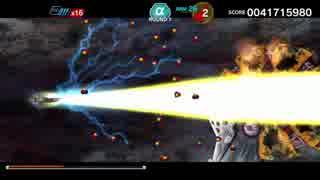 【DLCモード】ダライアスバーストCS MetalBlack Round1