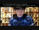 オーディオブックの極意~初公開!忙しくても1日5冊の本を耳から読む方法 3/4