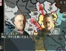 hoi2aar「欧州戦線異聞録」 最終攻勢:西部戦線編
