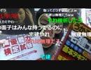 20160319 暗黒放送 声優検定を受験する放送 2/2