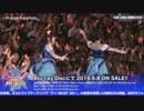 【高画質】10thダイジェスト映像第一弾より【Orange Sapphire】