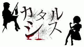 【IA】カタルシス【オリジナルMV】
