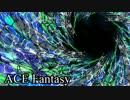 Electronic Celt Music - Time travelers - ACE Fantasy【nanobeat収録】