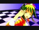 【MMD】ラヴソングは夕暮れに【モーション配布】