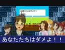 【第八次ウソm@s遅刻】秋月プロデュース【内Pフリーゲーム】