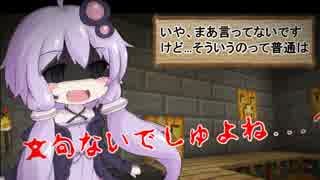 【minecraft】ぷちゆかクラフト Part1【Voiceroid+実況】