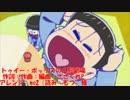 【おそ松さん人力】好きな曲を六つ子達にUTAわせて詰めあわせてみた