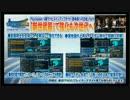 【PSO2】4月20日配信 「PS4版サービスイン新体験への出航」 【解説映像】