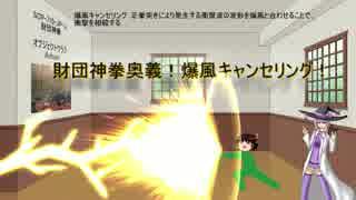 教えて!ゆかりさん+α【SCP-JP-J】 Part10