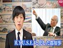 保育所拡充が叫ばれる中…東京都が韓国学校