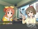 激走アイドル☆ユッコ&ナナ!!M@S(第1話コメ返し・後半)