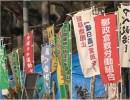 【沖縄の声】沖縄本島小学校で起きていた陰湿ないじめ新たに発覚、辺野古で初のハートクリーン活動[桜H28/3/21]