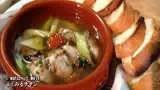 【これ食べたい】 アヒージョ(にんにく風味のオリーブオイル煮)