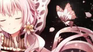 【結月ゆかり】Butterfly【オリジナル曲】