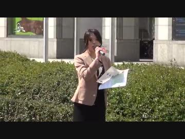 UN前にて【凛風H28年3月】