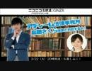 アディーレ法律事務所 島田 さくら先生が降臨!1/3