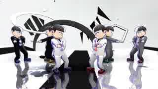 六つ子でハイファイレイヴァー【MMD】