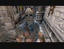 ファレンガーが行くSKYRIM竜の墓巡り 第三夜