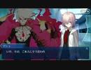 Fate/Grand Orderを実況プレイ 施しの英霊