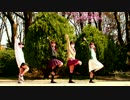 【市川粉しゅんそうし魅ぃ】学園インビジブル踊ってみた【くるみんへ】 thumbnail