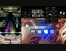 【SDVX】 大宇宙乱打ができない人の大宇宙ステージGRV餡蜜Aクリア攻略