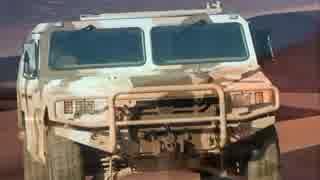 スペイン製軍用車両 VAMTAC