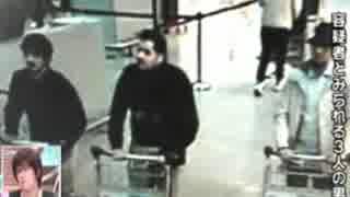 ISが犯行声明:ブリュッセルの空港地下鉄を