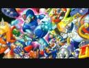 (MIDI)ロックマンX3 グラビティー・ビートブードステージ