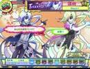 [ポップン]Lv48 Trixxxter EX