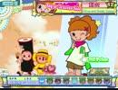 [ポップン]Lv42 Sugar Coaster Girl EX